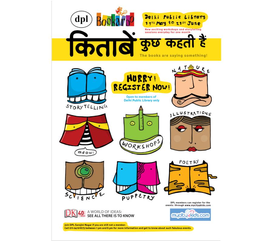 Bookaroo Delhi Dpl 2014