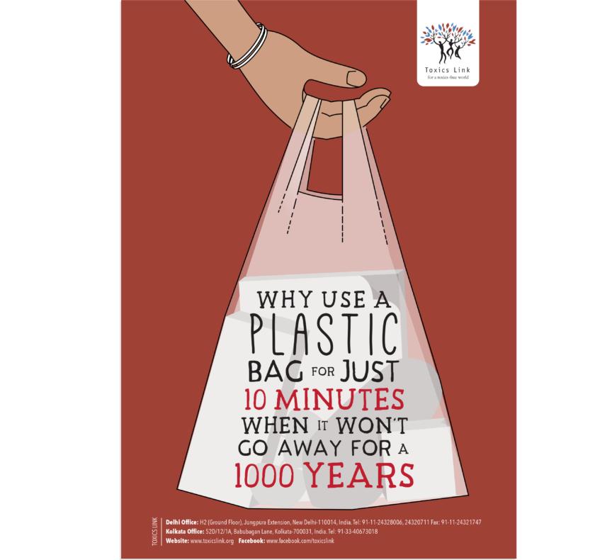 Toxics Link Plastic Ban Poster Front